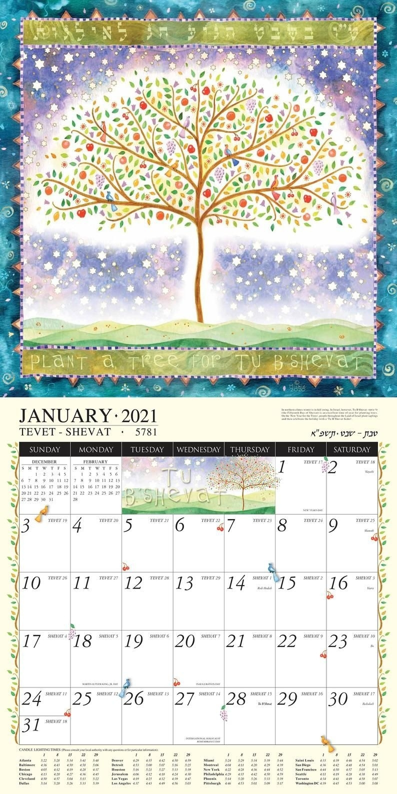 Jewish Art Calendar 2021 Mickie Caspi 16 Month Wall   Etsy In 2020   Jewish Art, Art Calendar August 2021 Jewish Calendar