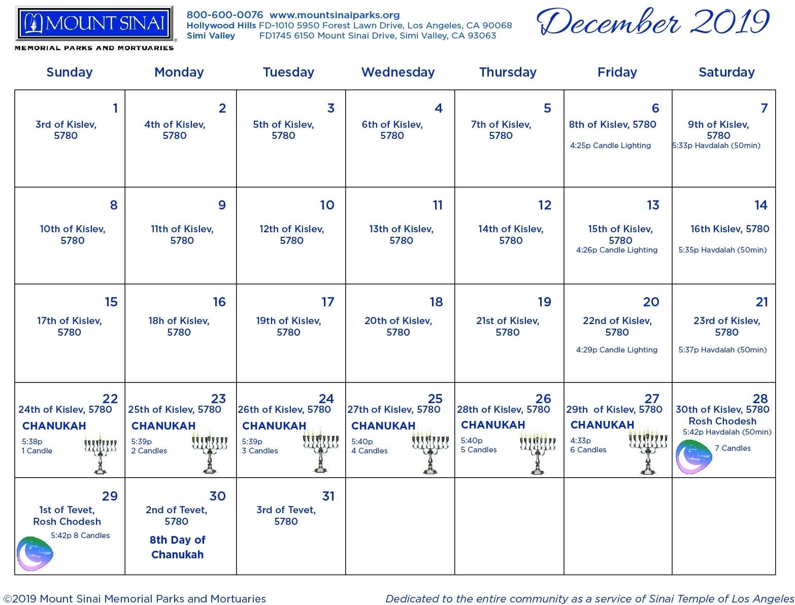 Jewish Calendar 2022 Printable | Printable Calendar 2021 Hebrew Calendar November 2021