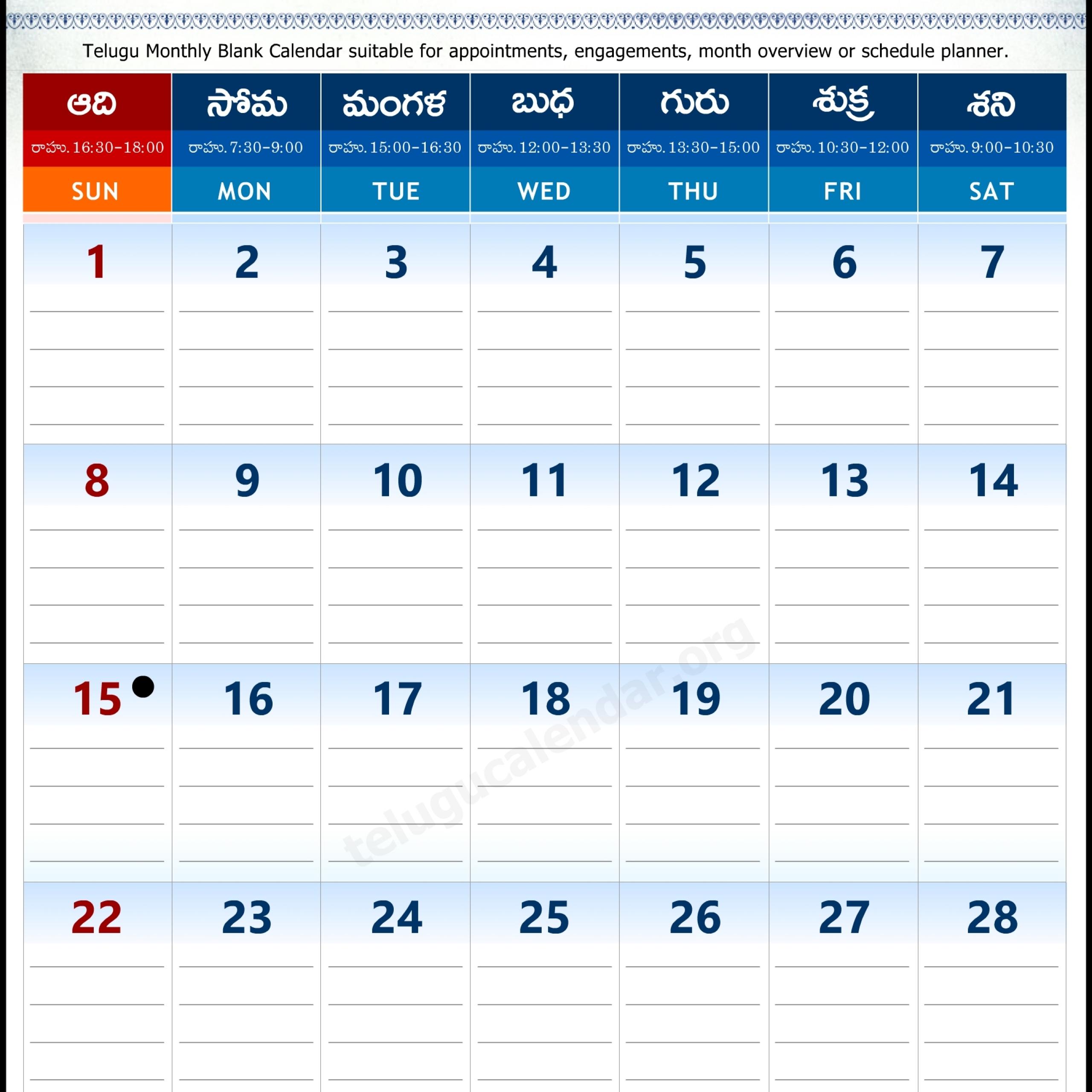 November 2020 Calendar Amavasya   Get Free Calendar Gujarati Calendar 2021 November