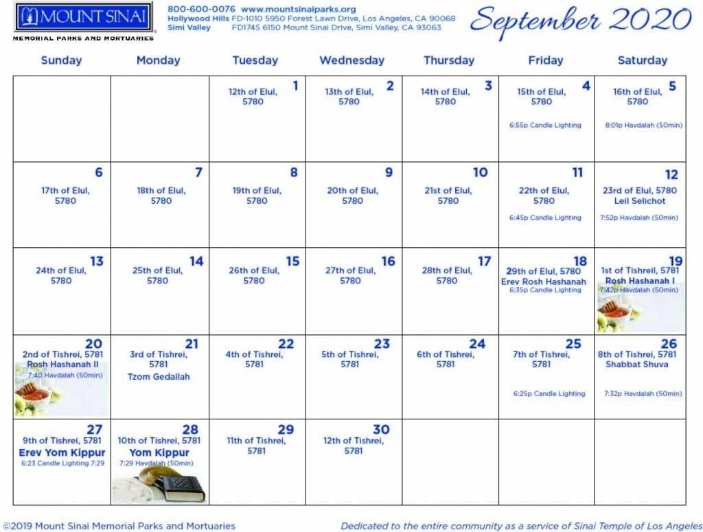 October 2020 Calendar Jewish Holidays   Calendar Template Printable August 2021 Jewish Calendar