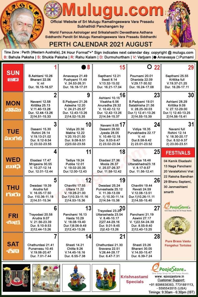 Perth Telugu Calendar 2021 August | Mulugu Calendars | Telugu Calendar | Telugu Calendar 2021 August 2021 Telugu Calendar