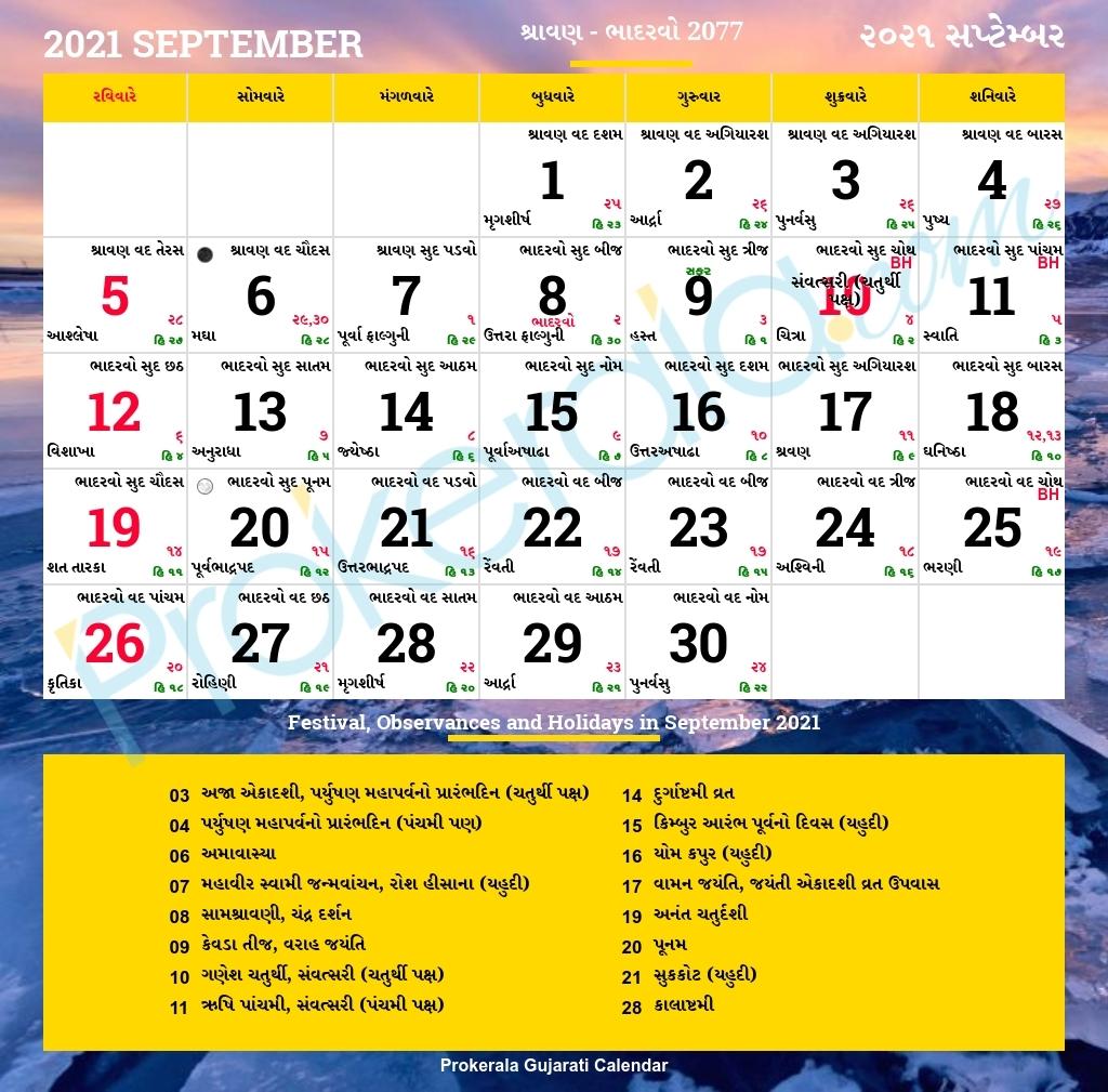 Pick Gujarati Calendar 2021 August | Best Calendar Example Gujarati Calendar September 2021 With Tithi