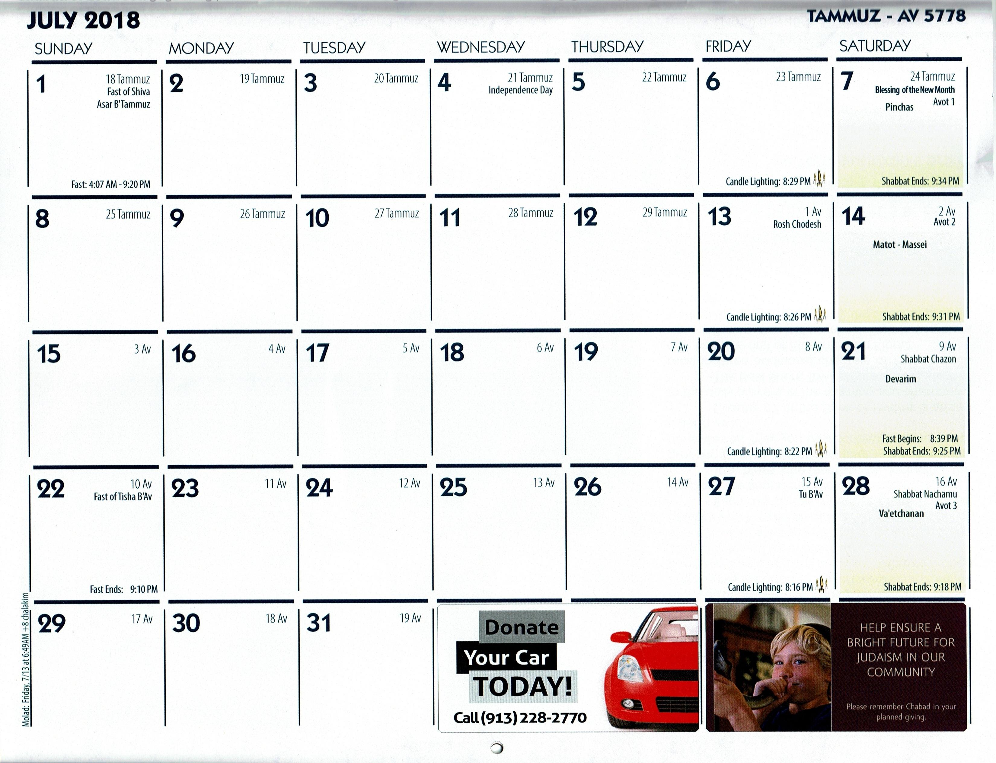 Print Hebrew Calendar 2020 | Example Calendar Printable Hebrew Calendar November 2021