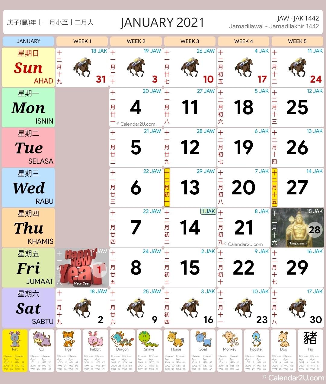 Singapore Calendar Year 2021 - Singapore Calendar September 2021 Calendar Singapore