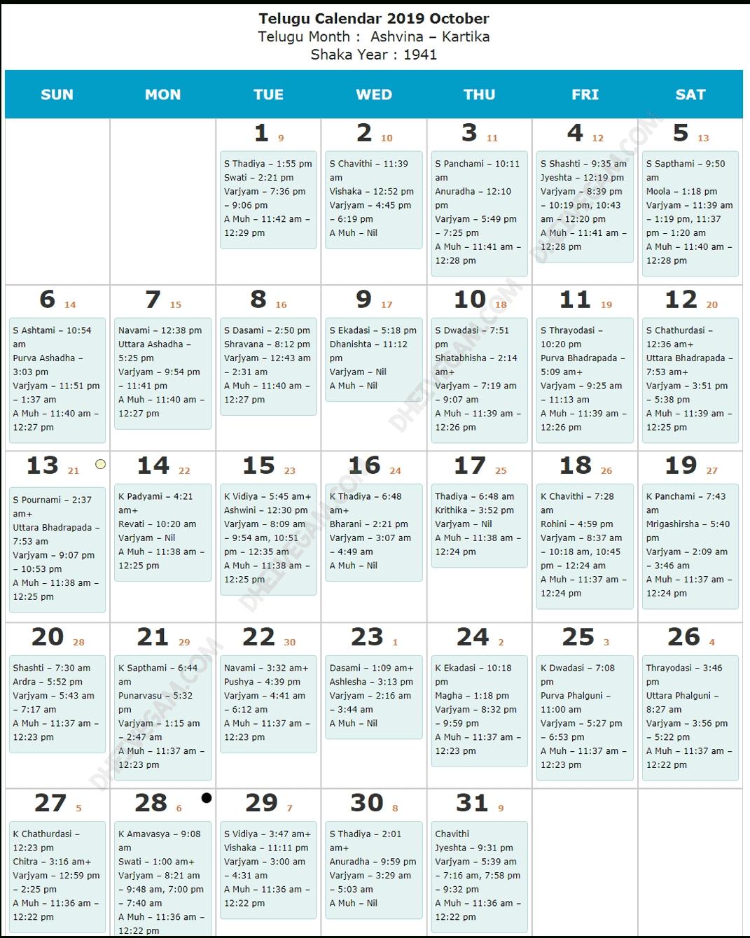 Telangana Telugu Calendar September 2019 | Mulugu Calendar 2019 May Tamil Monthly Calendar 2021 October