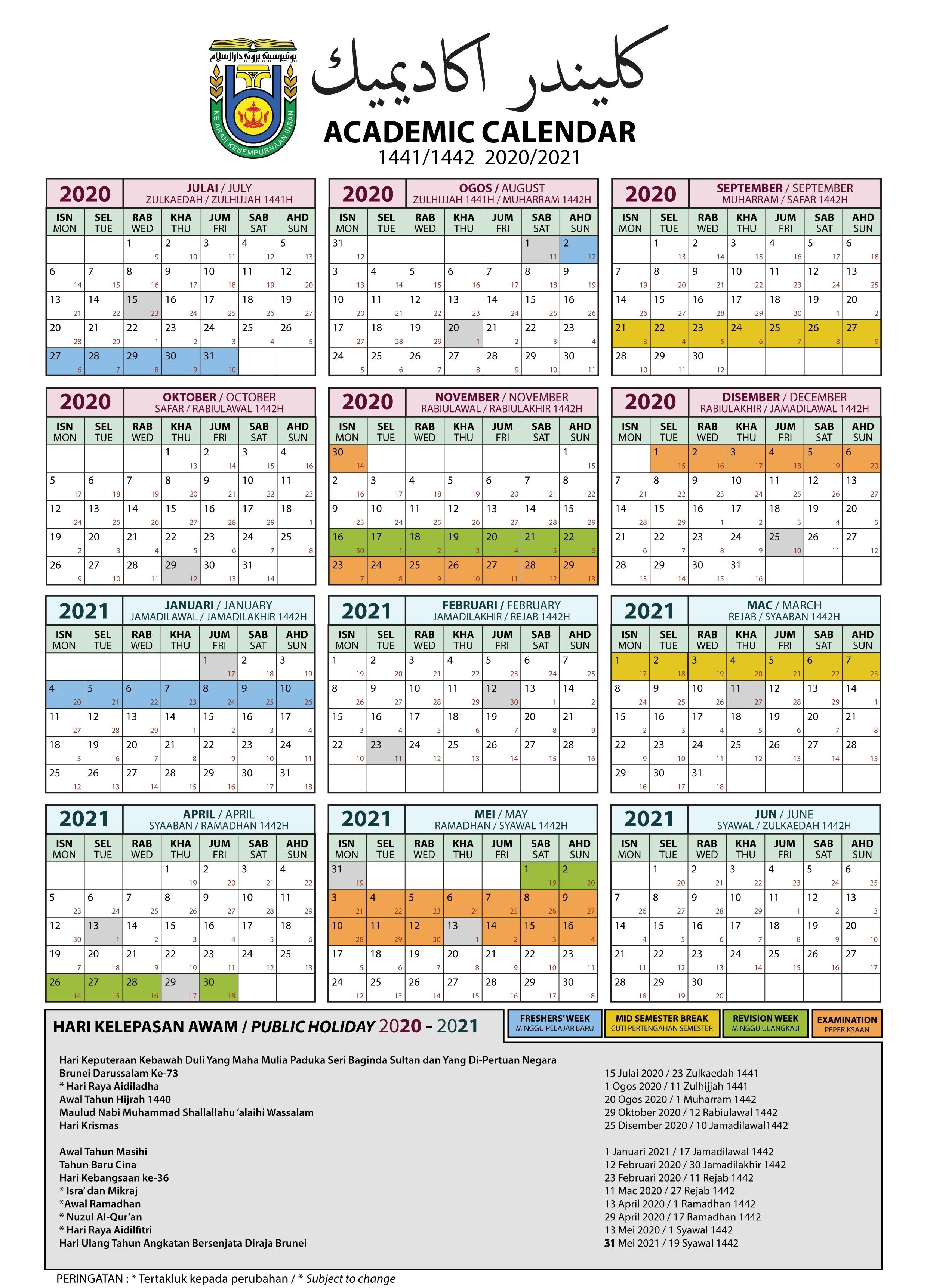 Universiti Brunei Darussalam July 2021 Islamic Calendar