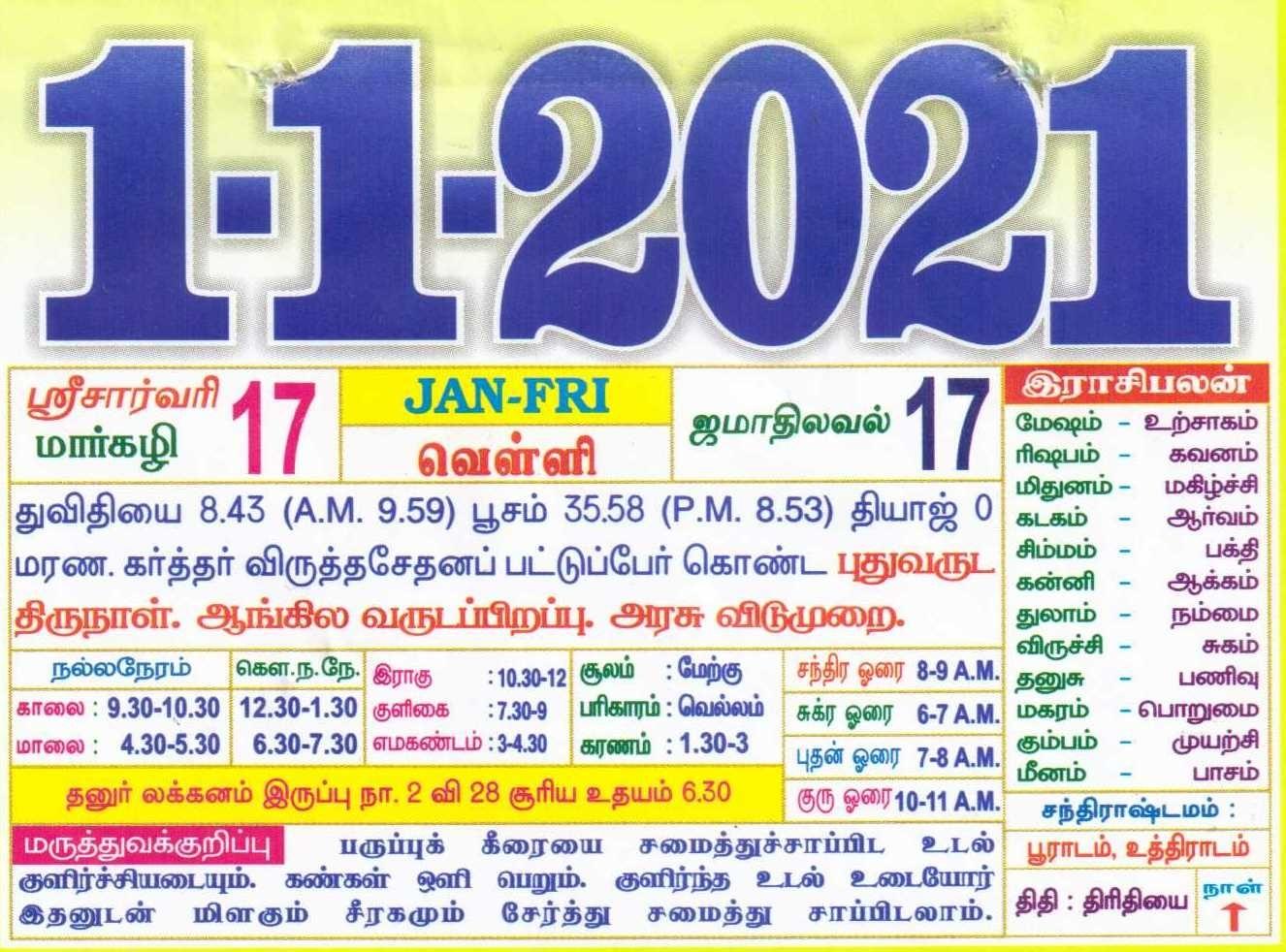 01-01-2021 Daily Calendar | Date 01 , January Daily Tear Off Calendar | Daily Panchangam Rasi Palan Marriage Dates In November 2021 Hindu Calendar