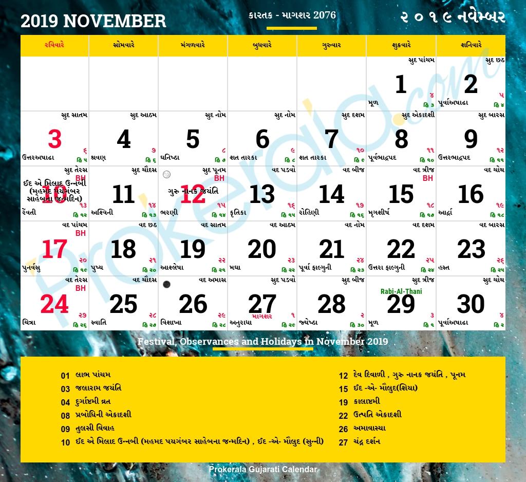 20+ Gujarati Calendar 2021 October - Free Download Printable Calendar Templates ️ Gujarati Calendar June 2021