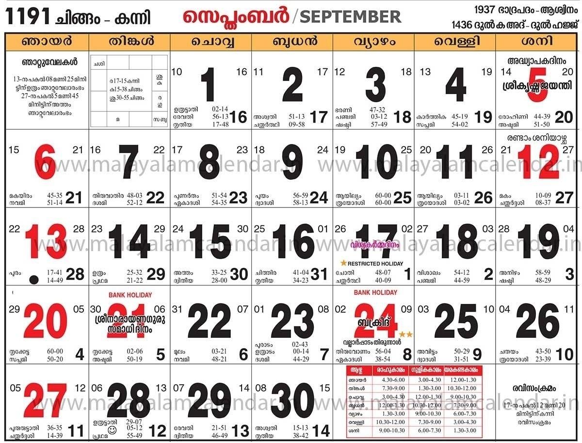 2021 Malayalam Calendar Photos | Free Printable Calendar Monthly Manorama Calendar 2021 September