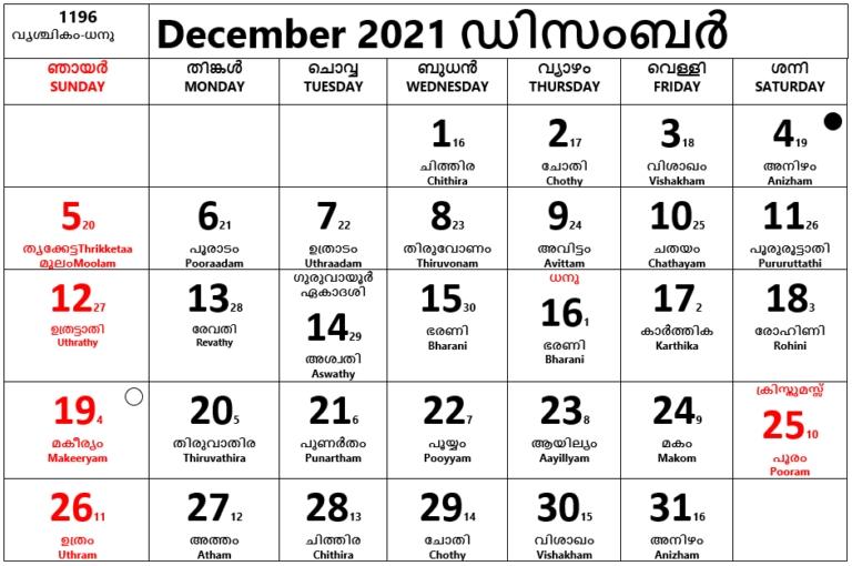 December-2021 - Calendar Malayalam Malayalam Calendar 2021 October