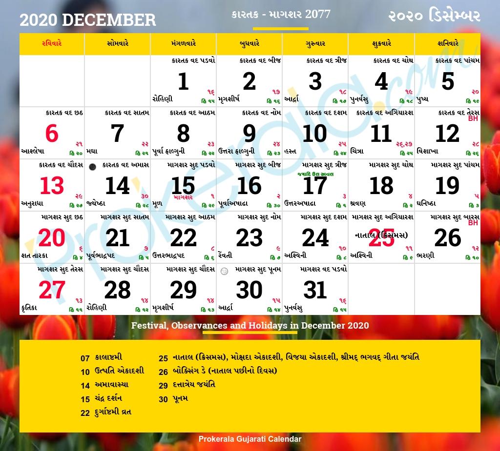 Gujarati Calendar December, 2020 | Vikram Samvat 2077, Kartak, Magshar Gujarati Calendar June 2021