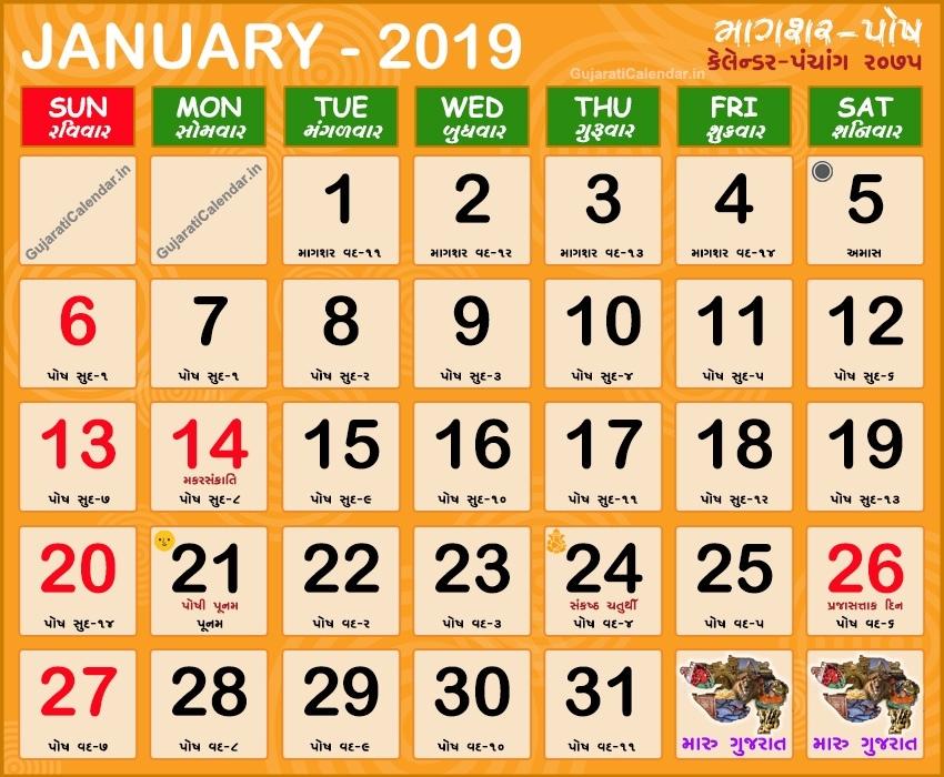 Gujarati Calendar January 2019 | Vikram Samvat 2075, Magshar, Posh Gujarati Calendar June 2021