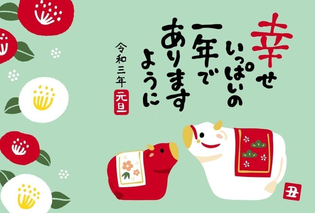 Happy Chinese New Year 2021 Wallpaper | Happy Chinese New Year, Chinese New Year, Japanese New Year July 2021 Chinese Calendar