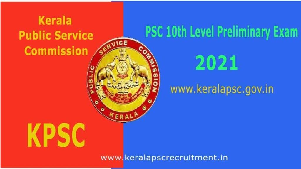 Kerala Psc 10Th Level Preliminary Exam 2021 - Syllabus - Hall Ticket,Psc 10Th Level Preliminar Kerala Psc Exam Calendar June 2021