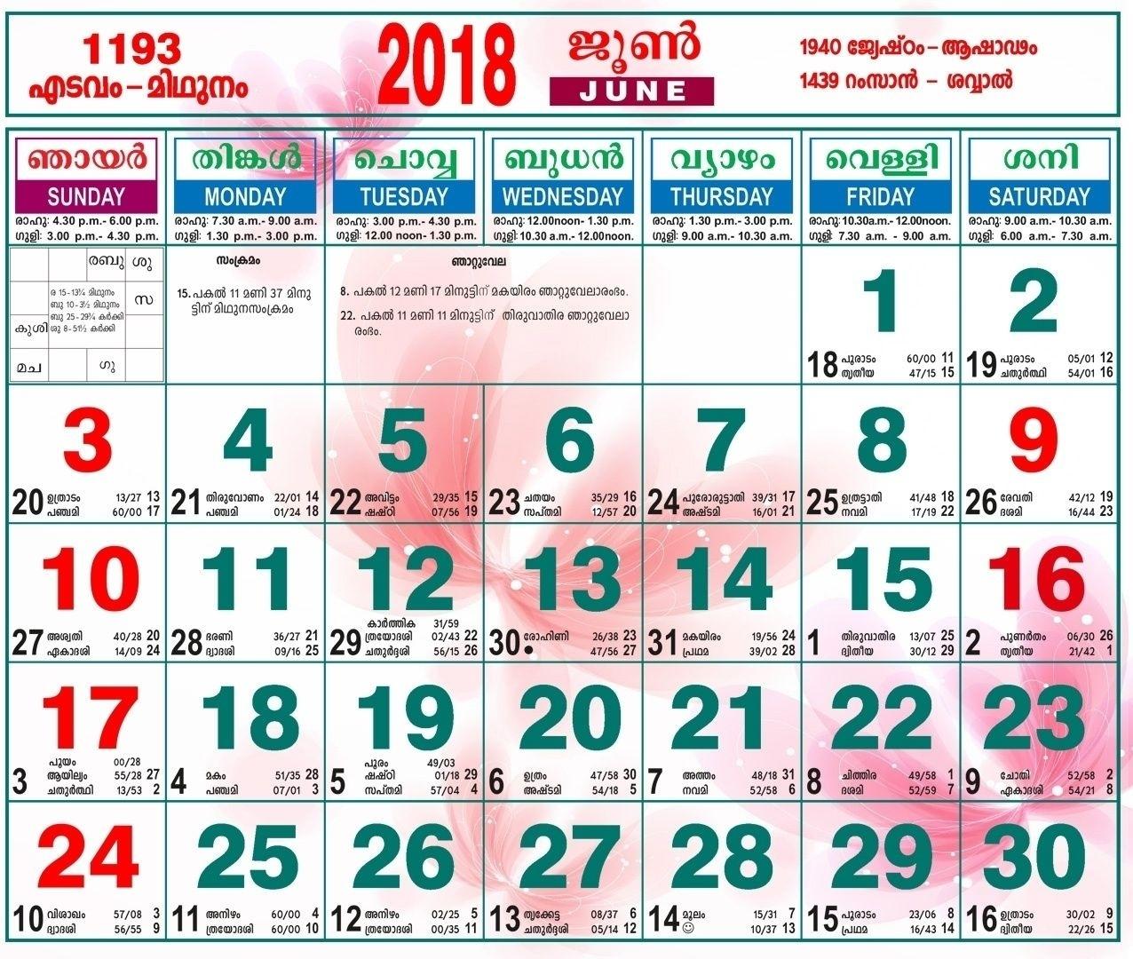 Malayala Manorama Calendar 2019 April - Calendrier Manorama Calendar 2021 September