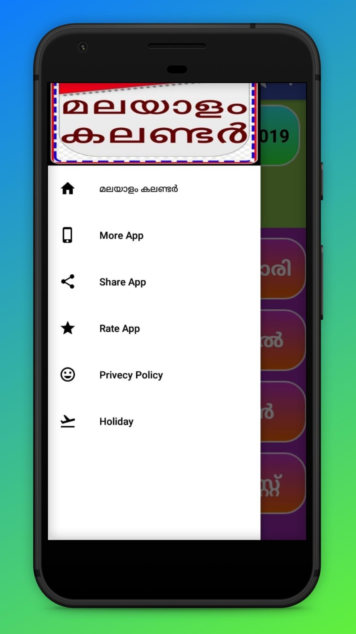 Malayalam Calendar 2021 For Android - Apk Download Manorama Calendar 2021 September