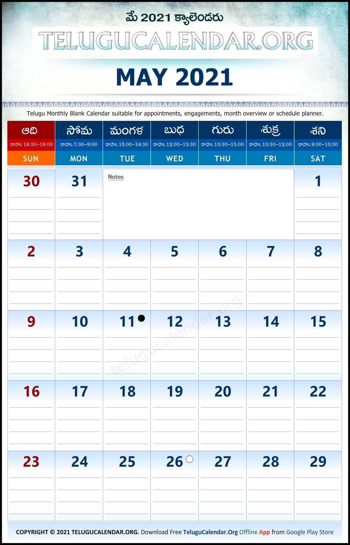 Telugu Calendar 2021 May Planner | Telugu Calendar Telugu Calendar 2021 October Andhra Pradesh
