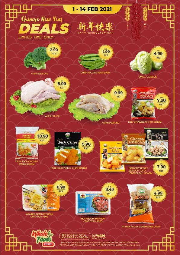 Whole Fruits Market Chinese New Year Promotion (1 February 2021 - 14 February 2021) July 2021 Chinese Calendar