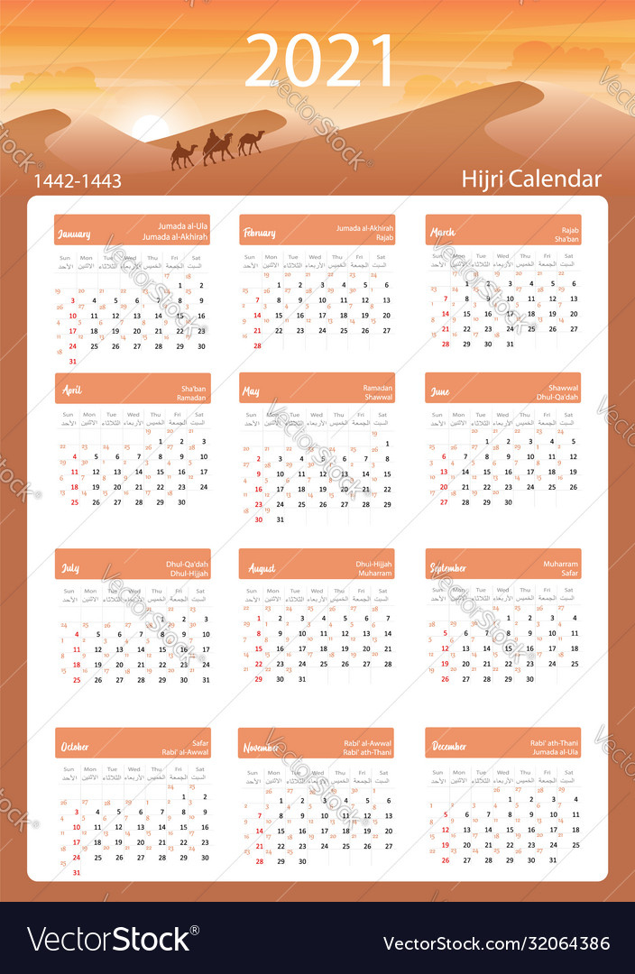 2021 Ramadan Calendar Pakistan | Calendar 2021 December 2021 Islamic Calendar