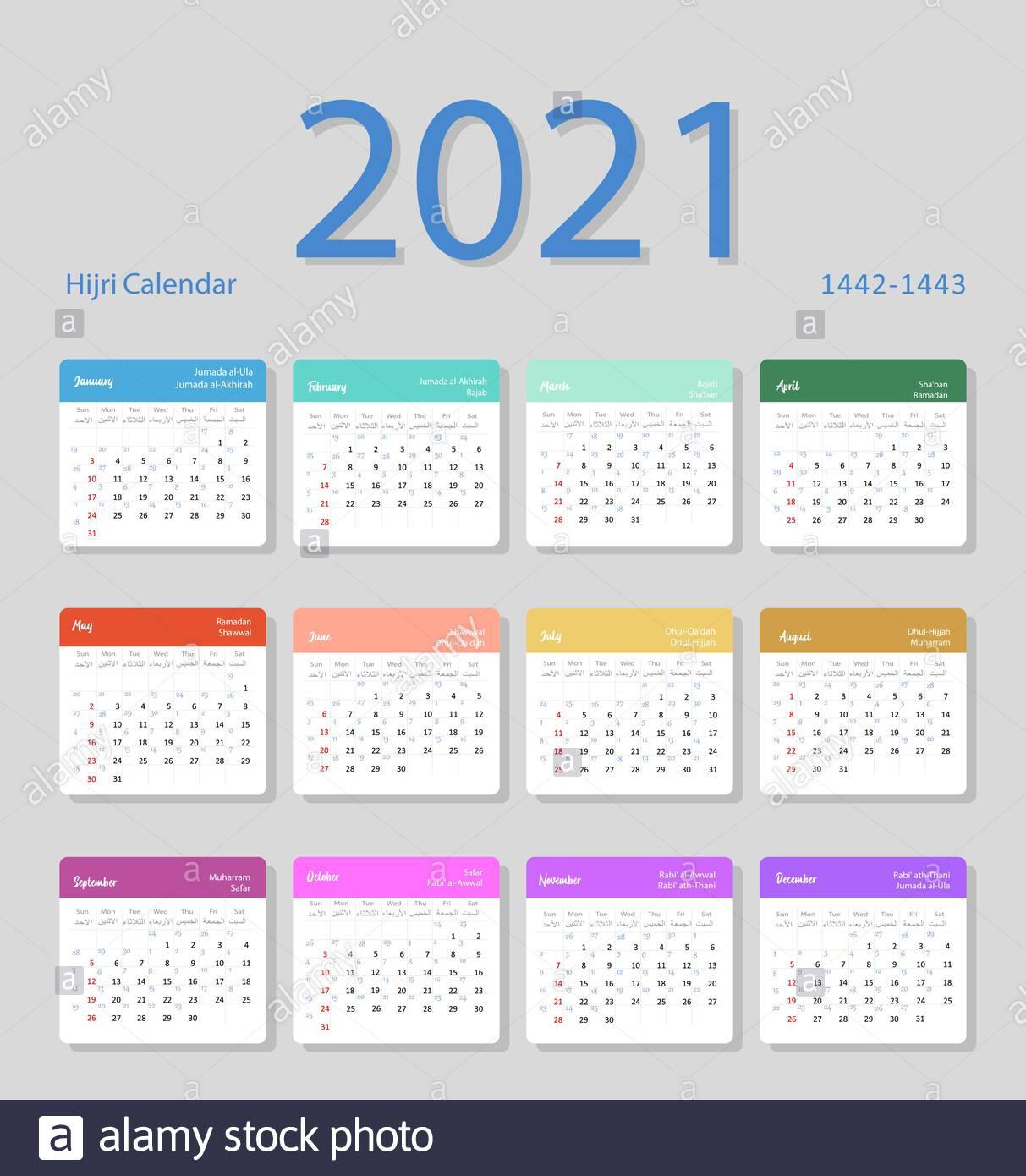 47+ Next Year Islamic Calendar 2021 Background December 2021 Islamic Calendar
