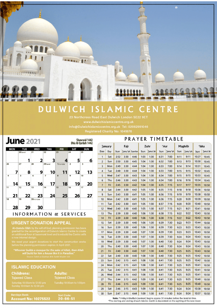 Calendar & Timetable - Dulwich Islamic Centre December 2021 Islamic Calendar