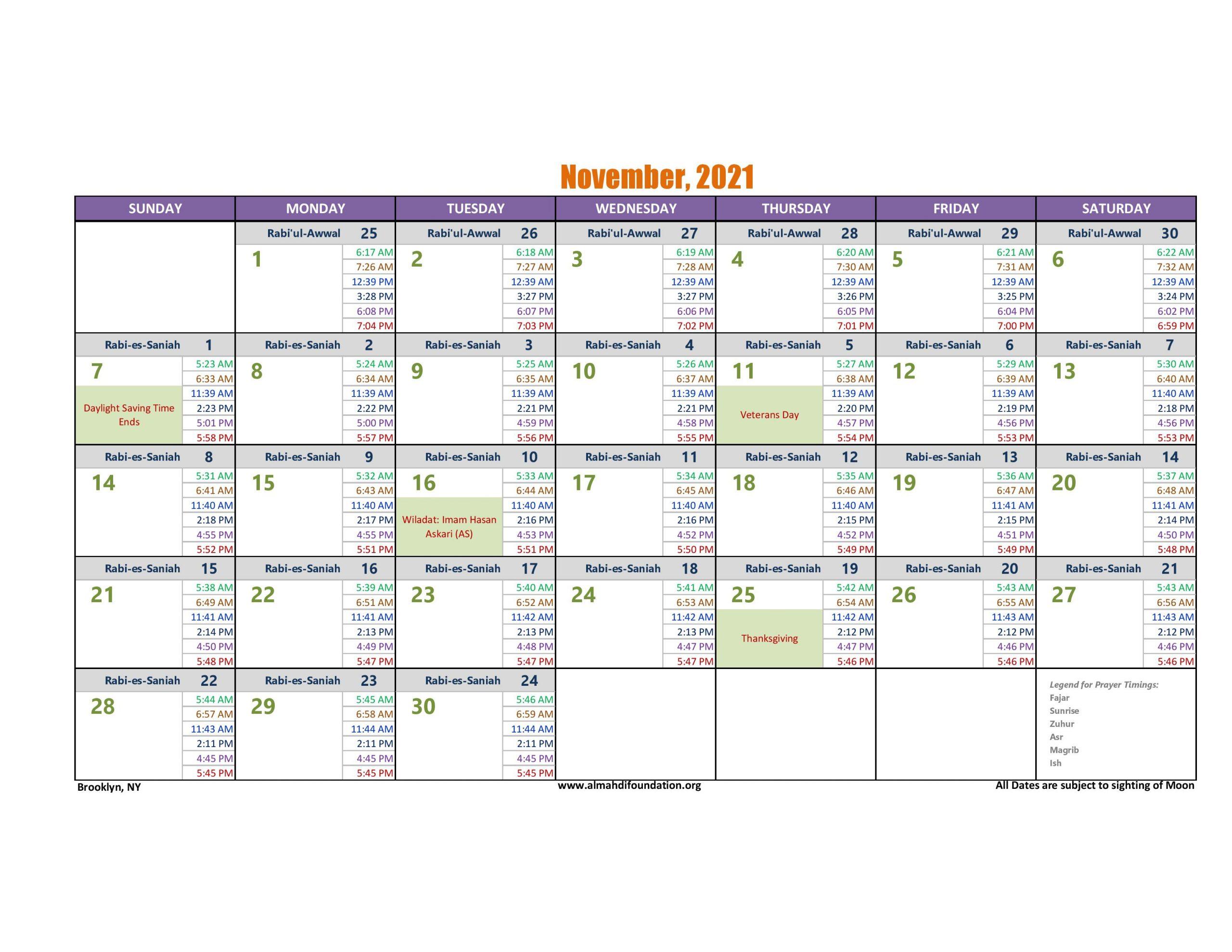 Islamic Calendar 2021 - Al-Mahdi Foundation, Inc. December 2021 Islamic Calendar