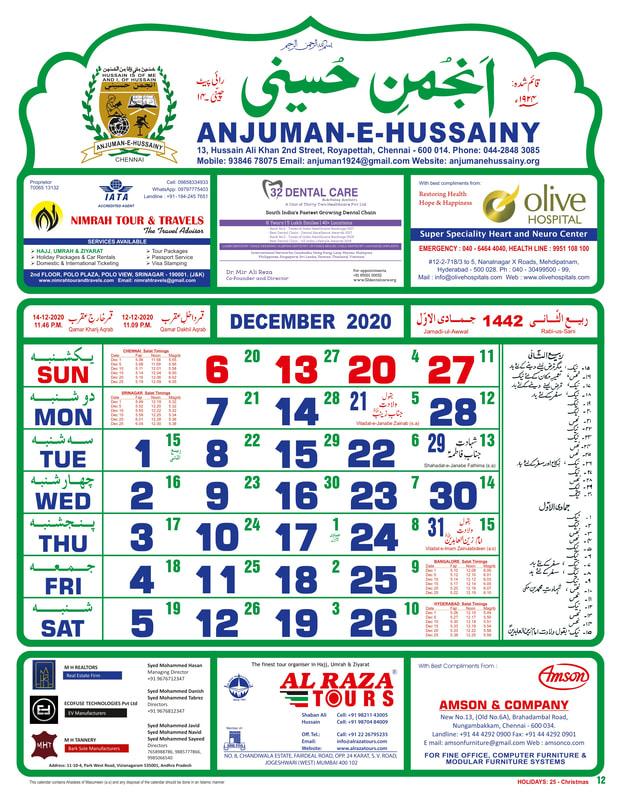Shia Calendar - Chennai Shia Youth Association December 2021 Islamic Calendar